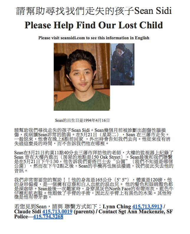 Download Sean Sidi Flier – Missing Person Flyer