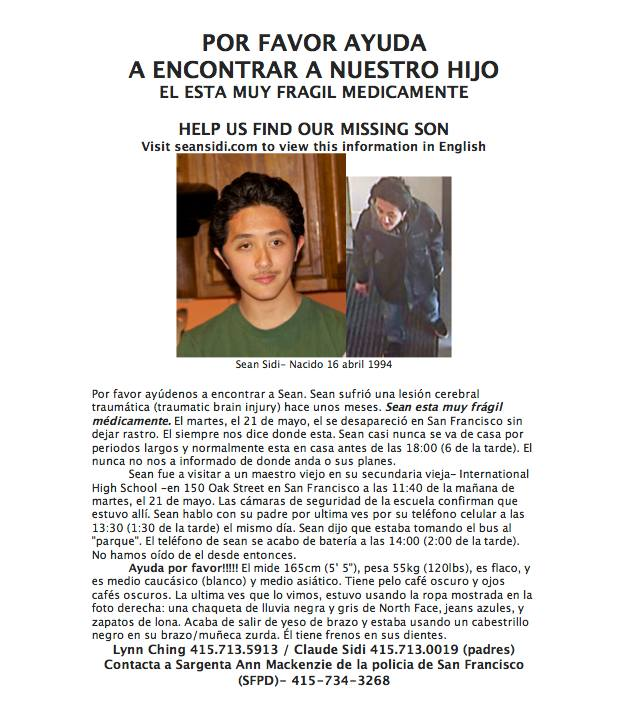 Flyer MissingPerson SeanSidi SPN (76.71 Kb)  Missing Person Flyer